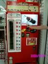 Coke1_115105